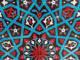 Islamic Psychoanalysis / Psychoanalytic Islam